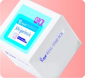 shigelosis q PCR test kits